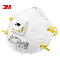 正品3M 8210V 口罩 骑行粉尘防护口罩