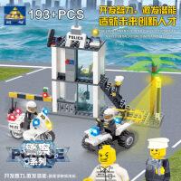 开智 6728警察治安岗警察局系列益智拼装玩具拼插积木