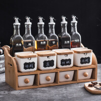 【好货】厨房玻璃调料盒调料瓶套装油瓶组合装北欧家用双层陶瓷调味盐糖罐