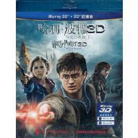 哈利 波特与死亡圣器(下)(3D+2D 2BD蓝光)