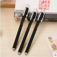 【满百包邮】晨光文具AGP68602 孔庙祈福考试必备中性笔 0.5mm 水笔 签字笔