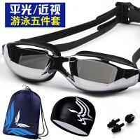 儿童泳帽儿童游泳装备泳镜男套装高清近视游泳眼镜