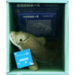 小海豚的第一天:宽吻海豚的故事(附磁带一盒)――海洋动物玩具系列