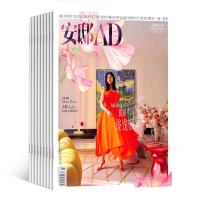 安邸AD杂志 家居建筑期刊杂志图书2021年7月起订 全年12期 全年杂志订阅 杂志铺