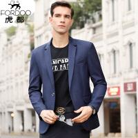 虎都春秋季休闲西装男士西服青中年男装纯色商务轻便修身外套HDNJ2901
