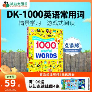 点读版1000useful words英语常用词 DK出品 图解单词书