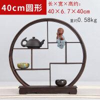 鸡翅木博古架实木中式小多宝阁紫砂茶壶茶具架子置物架摆件展示架 1米以下