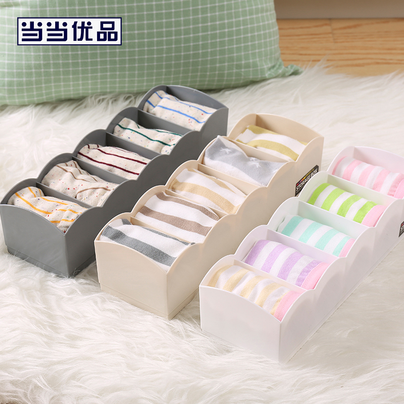 当当优品 可叠加抽屉袜子内裤收纳盒当当自营 新型造型 材质安全 健康环保 分类收纳 可叠加