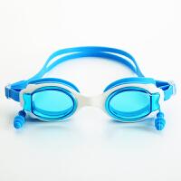 儿童泳镜男童透明高清防水防雾游泳镜女童宝宝游泳眼睛游泳装备女