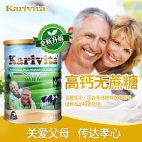 Karivita 新西兰进口中老年奶粉 高钙脱脂无蔗糖牛奶粉900g 含鱼油 营养价值更高