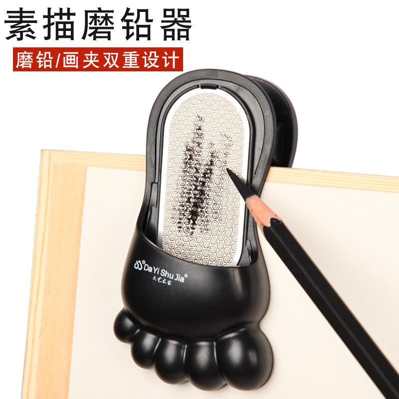南韩花朗100A-4B小橡皮学生橡皮擦4b可塑素描橡皮创意儿童用品文具学习考试软橡皮擦 此价格为一块,小号的