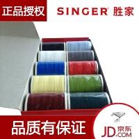 家用缝纫机线缝纫线车缝线手缝线彩色10色一盒抖音