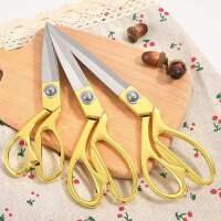 碳钢小剪刀剪线头家用U型弹簧纱剪十字绣锰钢服装裁缝纫小号剪子