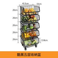 厨房蔬菜置物架收纳筐菜架子多层厨房菜架落地水果蔬菜收纳架家用