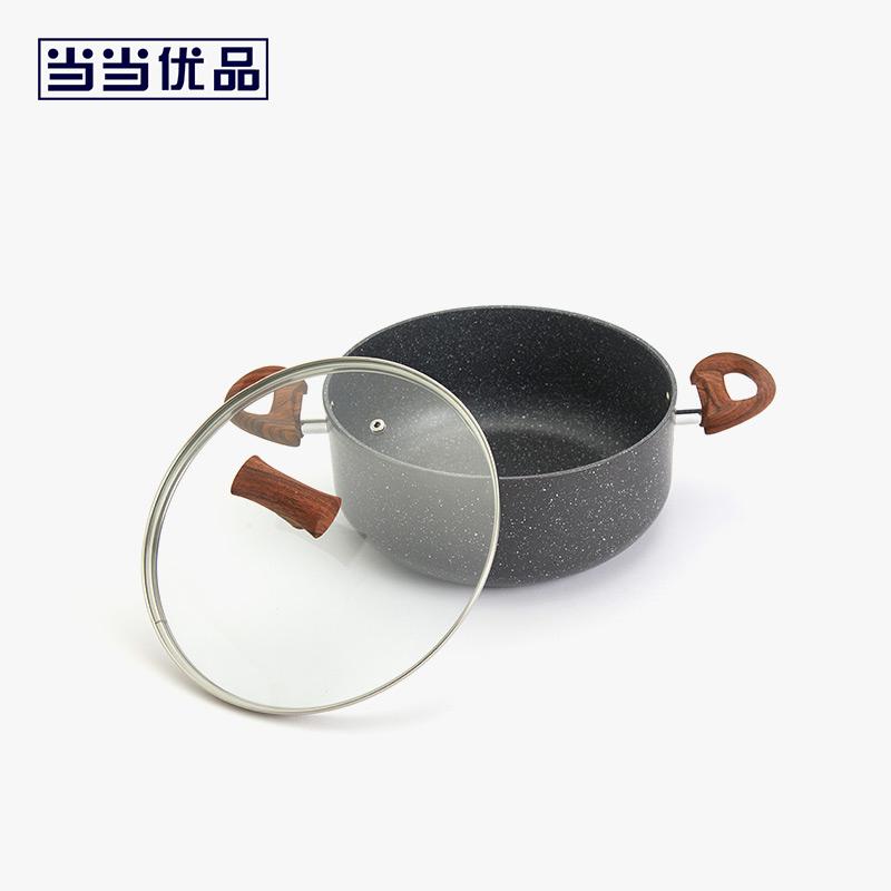 当当优品 复底麦饭石不粘汤锅 电磁炉通用 24厘米 深灰当当自营 多层复底 受热均匀 无油烟 易洗易刷