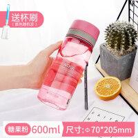 水杯塑料学生运动水壶便携水果杯随手杯户外大容量杯子