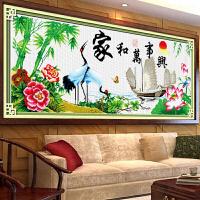 家和万事兴十字绣2019新款线绣仙鹤牡丹花中国风大幅客厅字画刺绣8250128x52厘米