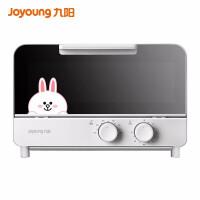 九阳(Joyoung)烤箱line可妮兔电烤箱家用小型多功能迷你烘焙蛋糕12L容量J87