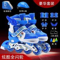 溜冰鞋儿童全套装男女孩可调节直排旱冰轮滑鞋3-5-10岁初学者