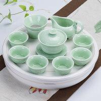 【新品】茶具套装家用简约功夫茶壶茶道茶杯陶瓷茶盘泡茶整套茶台 带陶瓷盘 11件