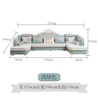 地中海实木沙发现代简约欧式客厅布艺沙发转角U型沙发大型实木雕花田园沙发组合 浅绿 3.7米 组合