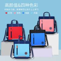 新款中小学生补习袋可定制印刷logo培训辅导班儿童斜挎包