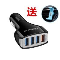 车载充电器 高速QC3.0头快充一拖二汽车充多功能型usb转接口
