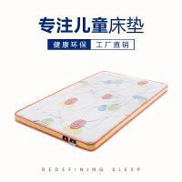 青少年环保床垫床垫棕椰棕垫硬床垫B012床垫不单卖】定制