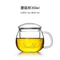 泡茶杯玻璃茶杯 过滤茶水分离花茶杯 大容量杯子水杯女喝茶