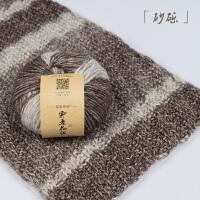 云素花染 织围巾毛线手工编织diy材料包送男友段染围巾线粗毛线线
