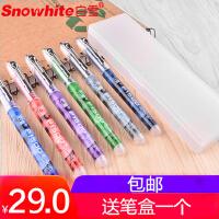 包邮白雪(snowhite)彩色速干中性笔直液式走珠笔学生考试笔多色水笔12支/盒P1500
