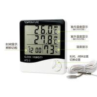 【好货】冰箱温度计鱼缸电子温度计LED液晶数字水族箱高精度水温计表乌龟缸数显潜水Q28 图片色