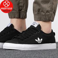 Adidas/阿迪达斯三叶草男女鞋新款低帮运动鞋舒适透气轻便耐磨板鞋休闲鞋FW5185