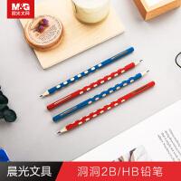日本派通A127/A129自动铅笔 0.7 0.9自动铅笔 活动铅笔 0.7mm铅芯