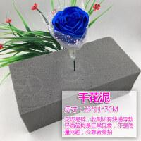 �z��手工DIY玫瑰花材料包4cm����е谱骰ㄊ�套�b包�b��套�b彩��