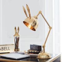 精美护眼时尚北欧后现代创意兔子客厅台灯书房卧室床头LED护眼儿童房灯具卧室床头柜台灯 按钮开关