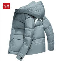 【1件3折到手价:399元】高梵白鹅绒羽绒服男短款2019冬季新款潮流帅气青年加厚保暖外套