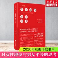 父权制与资本主义 浙江大学出版社