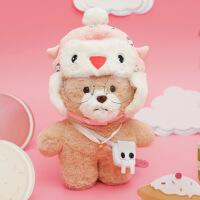 六一儿童节520小熊公仔布娃娃小号女生毛绒玩具可爱抱抱熊女孩公主泰迪熊猫玩偶 30厘米------纸箱包装+礼品袋