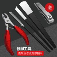 专业修脚刀套装或单支灰指甲刀工具专用甲沟钳去死皮老茧嵌甲斜口