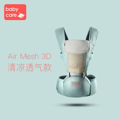 babycare 透气多功能婴儿背带 +凑单品 154元包邮