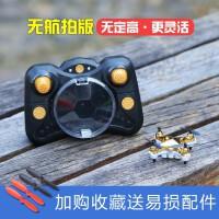 迷你抖音无人机航拍四轴飞行器遥控飞机小型直升飞机儿童玩具充电