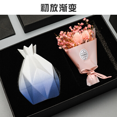 情人节礼物送女友特别浪漫女朋友母节实用惊喜创意妈妈生日 买就送干花仿真花ins风走心的母亲节礼物
