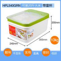 乐扣乐扣8kg米桶杂粮桶储藏箱谷物收纳箱面粉桶 绿色10kg