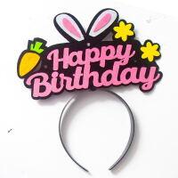 生日帽子蛋糕帽皇冠大人宝宝周岁网红发光派对创意快乐装饰 胡萝卜粉色HB 10个装