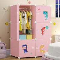 儿童衣柜卡通经济型简约现代小女孩收纳柜子简易组合宝宝家用衣橱