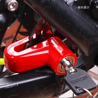 自行车碟刹锁摩托车锁碟盘锁电动车锁山地车锁锁通用合金锁