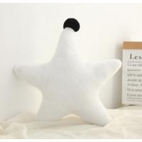 【2件5折】毛绒玩具 新年礼物 予米艺 新品ins星星月亮抱枕床头靠垫皇冠飘窗装饰沙发靠枕毛绒玩具定制 五角星白色