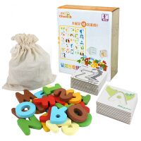 橙爱cheerbb 英文字母认知立体拼图 儿童益智玩具 宝宝早教启蒙
