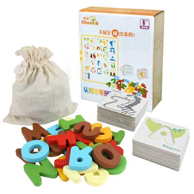 橙爱cheerbb 英文字母认知立体拼图 儿童益智玩具 宝宝早教启蒙益智玩具限时钜惠